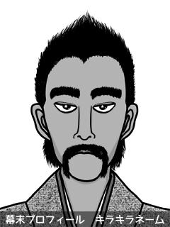 維新志士 桂久間 五月蝿 (かつらくま はえ)のイラスト画像