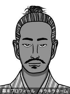 維新志士 有馬 屋嗚呼 (ありま やあ)のイラスト画像