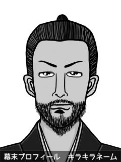 維新志士 西郷 愛 (さいごう らぶ)のイラスト画像