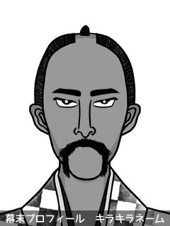 維新志士 吉倉 大魂 (よしくら だいそう)のイラスト画像
