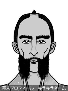 維新志士 西方 どぐま (さいかた どぐま)のイラスト画像