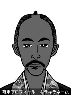 維新志士 島津 丁度 (しまづ ずっぽし)のイラスト画像