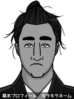 維新志士 鍋島 大根 (なべしま だいこん)のイラスト画像