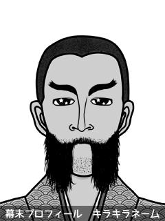 維新志士 島木 陸羽 (しまき りゅう)のイラスト画像