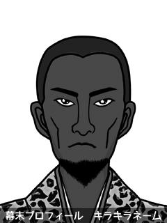 維新志士 松平 宇宙 (まつだいら あぽろ)のイラスト画像