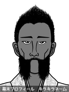 維新志士 由見 貴族 (ゆみ りっち)のイラスト画像