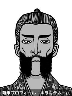 維新志士 谷 神生理 (たに かおり)のイラスト画像