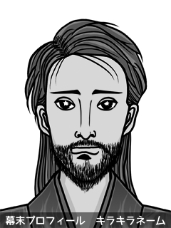 維新志士 斎藤 美波瑠璃 (さいとう びばるり)のイラスト画像