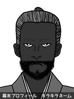 維新志士 徳川 一神 (とくがわ ゆいか)のイラスト画像