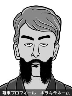 維新志士 井上 馬周 (いのうえ ましゅう)のイラスト画像