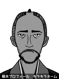 維新志士 大原 頼音 (おおばら らいおん)のイラスト画像