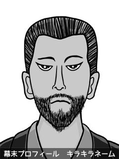 維新志士 松平 飛海翔 (まつだいら りゅうしょう)のイラスト画像