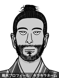 維新志士 徳川 奇跡 (とくがわ だいや)のイラスト画像