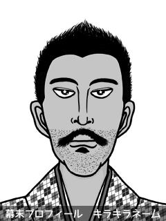 維新志士 勝 空歌梅 (かつ ららばい)のイラスト画像