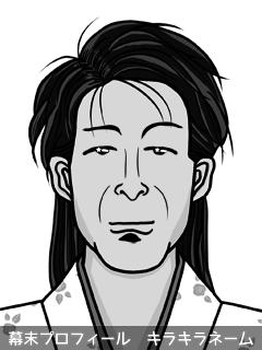 維新志士 吉隈 独車 (よしくま べんつ)のイラスト画像