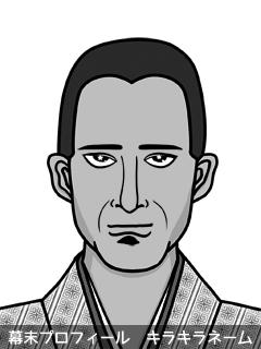 維新志士 安代 陸人 (あんだい ひいと)のイラスト画像