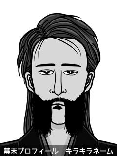 維新志士 徳川 青空 (とくがわ すかい)のイラスト画像