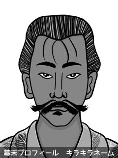 維新志士 徳川 餅望 (とくがわ もちもち)のイラスト画像