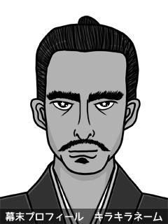 維新志士 吉野 永遠 (よしの とわ)のイラスト画像