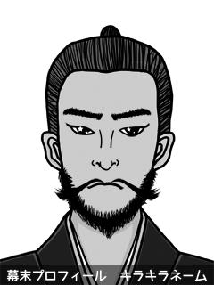 維新志士 沖田 神生理 (おきた かおり)のイラスト画像