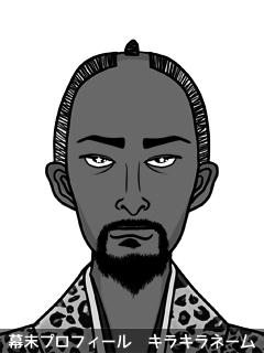 維新志士 井利 虎牙 (いのり たいがあ)のイラスト画像