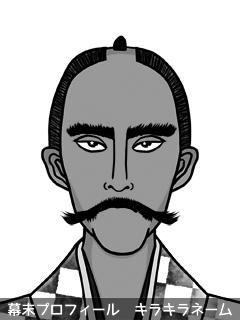 維新志士 岩崎 啞巴派 (いわさき あはは)のイラスト画像