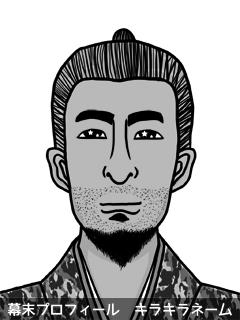 維新志士 乃木 ここん (のぎ てろりすと)のイラスト画像
