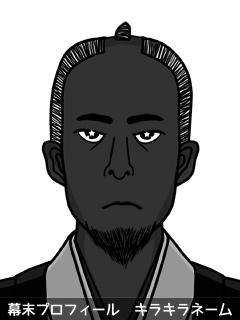 維新志士 岡市 九紀伊 (おかち くっきい)のイラスト画像