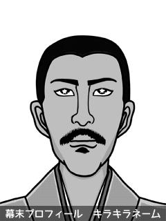 維新志士 松藤 銅羅美 (まつとう どらみ)のイラスト画像