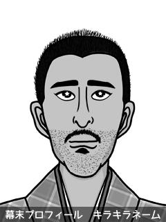 維新志士 黒田 流墨愛 (くろた るぴあ)のイラスト画像