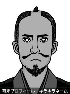 維新志士 徳田 珍珍 (とくた ちんちん)のイラスト画像