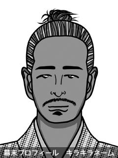 維新志士 井川 江州 (いがわ えす)のイラスト画像