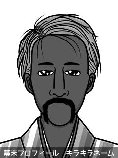 維新志士 岩倉 詩 (いわくら ぽえむ)のイラスト画像