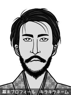 維新志士 三条 振門体 (さんじょう ふるもんてぃ)のイラスト画像
