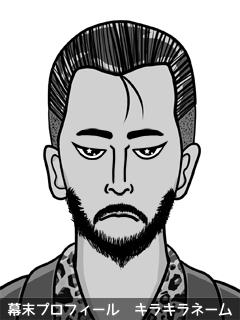 維新志士 乃沢 夢希 (のざわ ないき)のイラスト画像