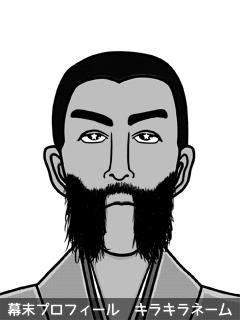 維新志士 佐津 一神 (さづ ゆいか)のイラスト画像