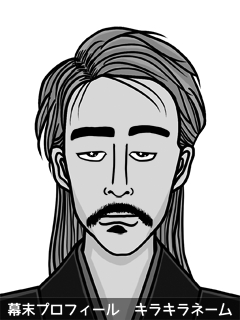 維新志士 五代 月夢杏 (ごだい るのあ)のイラスト画像
