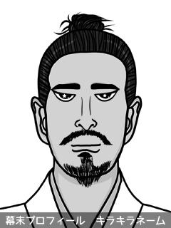 維新志士 武本 希星 (たけもと きらら)のイラスト画像