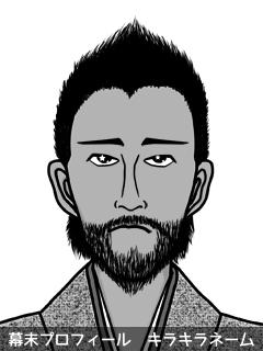維新志士 由 羽楊 (ゆ じばにゃん)のイラスト画像