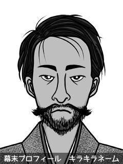 維新志士 江藤 美少年 (えとう みさと)のイラスト画像