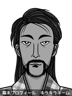 維新志士 坂木 美須古 (さかぎ びすこ)のイラスト画像