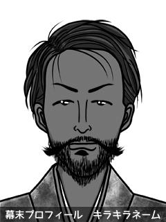 維新志士 桐野 鼠帝国 (きりの でぃずにぃ)のイラスト画像