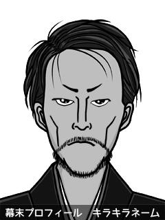 維新志士 江藤 真黄 (えとう まき)のイラスト画像