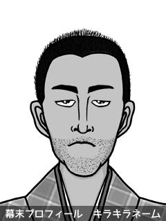 維新志士 山岡 貝 (やまおか かい)のイラスト画像