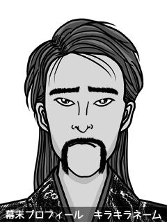 維新志士 永 雅奈 (なが がな)のイラスト画像