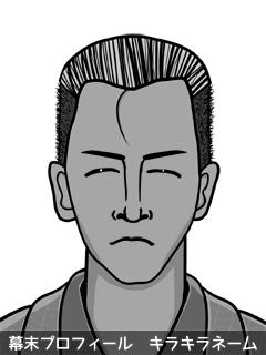 維新志士 阿郷 冗談 (あごう じょうく)のイラスト画像