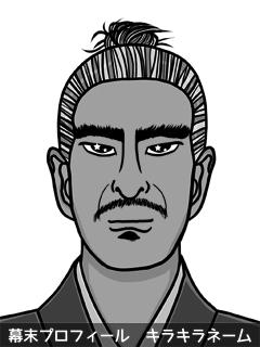 維新志士 徳川 隆 (とくがわ たかし)のイラスト画像