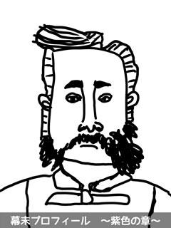 維新志士 大久保利通のイラスト画像