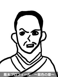 維新志士 大久保一翁のイラスト画像
