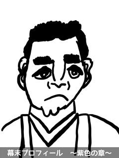 維新志士 西郷隆盛のイラスト画像